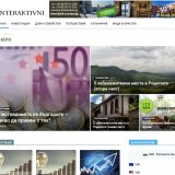 Интерактивни сайт